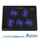 【送料無料】 冷却スタンド ノートパソコン 冷却ファン 4個搭載 4ファン USB給電 LED 15.6インチ対応 mb121