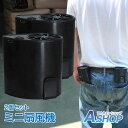 【送料無料】 扇風機 空調 ポータブル ファン ミニ 小型 クリップ 送風 暑い 夏 風量調節 USB 充電 工場 アウトドア …