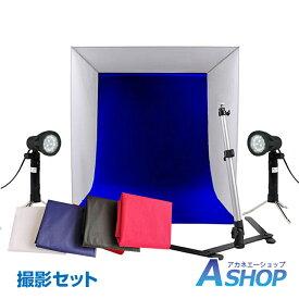 【送料無料】 撮影キット 商品撮影 写真撮影 撮影ブース バックスクリーン カメラスタンド ボックス ブース ny121
