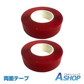 【送料無料】 両面テープ 強力 透明 テープ 強力粘着 長さ約3m 2cm 厚手 伸縮 DIY 車用 防水 ny189