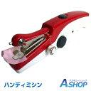 【送料無料】 ミシン 小型 ハンディミシン 電動 初心者 携帯 USB 乾電池 ポータブル 電気 ミニ ハンドミシン 裁縫 ny198