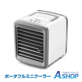 【送料無料】 ミニクーラー 冷風機 冷風 卓上 USB LED 2段階 扇風機 小型 コンパクト 加湿 空気清浄 ny289