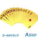 【楽天マラソン中クーポンあり】 クリスマス ゴールドトランプ 黄金 カード ゲーム 金色 ゴージャス 輝くプラスチック…
