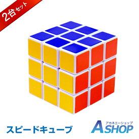【送料無料】 スピードキューブ 競技 3×3 ルービックキューブ 立体 パズル ゲーム パズル 脳トレ 知育玩具 ストレス解消 pa117