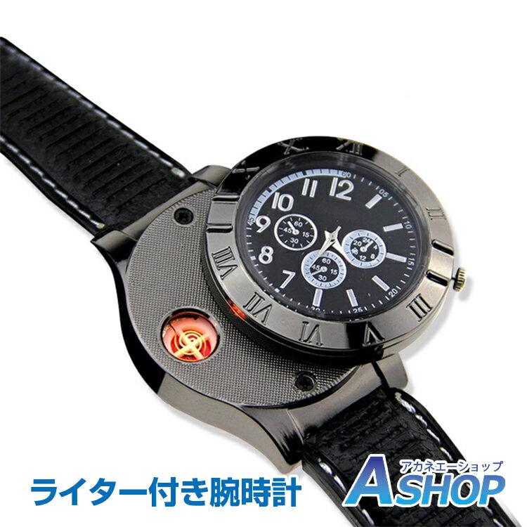 【送料無料】 腕時計 メンズ ライター ライタークロック ライター 腕時計 高級 ロック たばこ メンズ 電池 2種 おしゃれ 時間 新 男性 メンズ 腕時計 ライター rt003