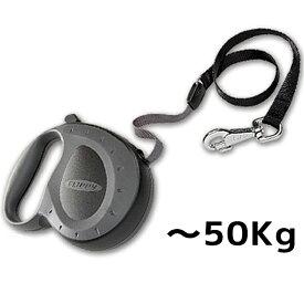 【伸縮リード】【お取り寄せ商品】フリッピー コントローラー 5m テープタイプ