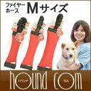 ファイヤーホース ストレッチM【犬用おもちゃ】【デンタルトイ】【犬 アウトドア】【水に浮くおもちゃ】犬のおもちゃ
