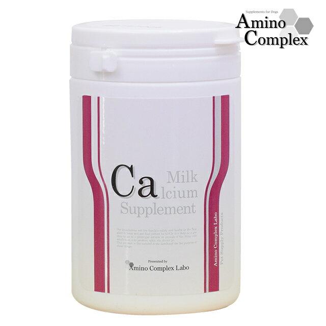アミノコンプレックスミルクカルシウムサプリメント・グルコサミン・コンドロイチン配合