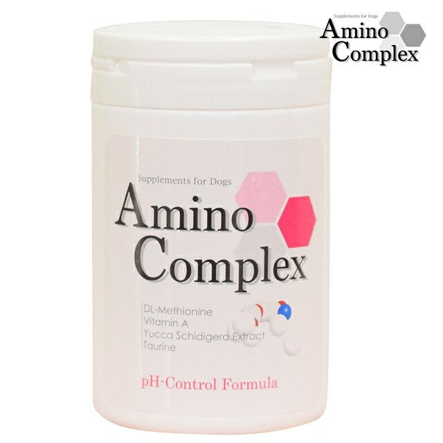アミノコンプレックスpHコントロール