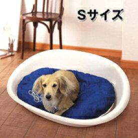 犬 ベッド ファンタジスタ オーバルタイプS/プラスチックで洗える便利さと噛む子にもおすすめの丈夫さ/シンプルなおしゃれさ/小型犬/猫/ペット用 犬のベッド 冬 ペットベッド 犬用 ※クッションは別売り プラスチック トイプードル 猫用 ペット用品 いぬ