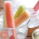 犬用アイス 12本(6つの味×各2本)スティックアイスキャンディー 犬用スイーツ アイス フルーツアイス シャーベ…