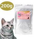 Jinpow cat200th1