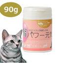 Jinpow cat90th1