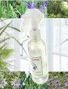 Aroma-jyokin