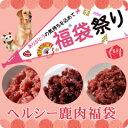 Fuku_healthyth