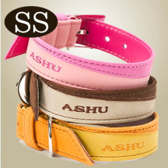 Cute dog collar ASHU nubuck baby color SS size dog products dog collar walking stylish dog collar dog toy are for dogs products for pet products pet