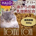 Bn_20170111_15pu4_01