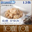 Forza0043set_sum
