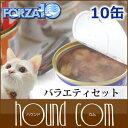 Forza0060set