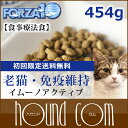 Forza0077s_rsmn