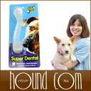Fido superdental m