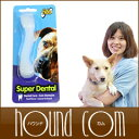 Fido superdental s