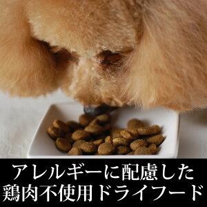 【送料無料】トライプドライドッグフードGLベニソン2.72kg穀物不使用穀物フリーわんこ犬用品ドライフードグレインフリーごはんワンコ【a0334】