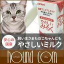 Milkcat smn