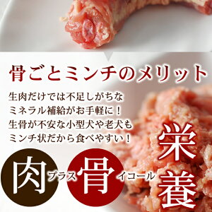 生肉ローテーション5点セット[簡単手作り食]フード馬肉鶏肉羊肉生肉エゾ鹿肉チキン手作り食届いた日からすぐに出来る手作り食!当店の生肉5種を詰め合わせたバラエティパック!【a0310】