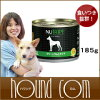 無添加劑的罐頭狗糧 | 新旅行 greenlamuttrahip 185 g 狗鴨食品食品食品狗食寵物食品狗食品狗食