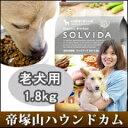 Sol_senior18s