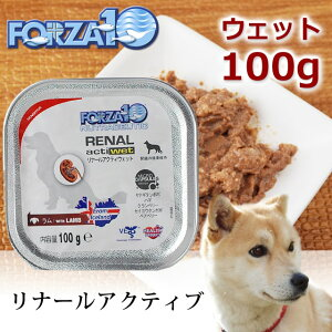 FORZA10 皮膚・被毛ケア