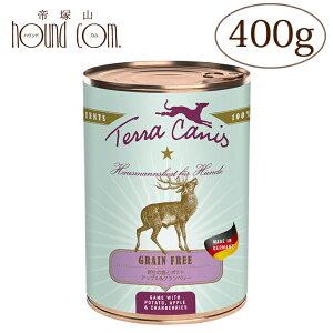 テラカニス グレインフリー 鹿肉(ベニソン)400g  犬用缶詰 一般食 穀物不使用 ドッグフード ウェットフード 無添加 野生の鹿とポテト アップル&クランベリー 主食 手作り食