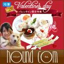 Valentine2011-19