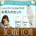 White_set01_rsmn