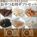 Foodset001009r
