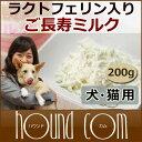 New_1gotyoujyu200_sa