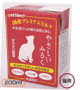 Milk item cat
