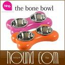 Bone bowlsum6