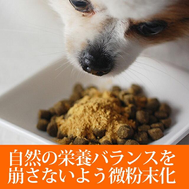 犬サプリビタミンC豊富愛犬サプリメントクリアC〜ビタミンC〜お得エコパック120g[60g×2袋]手作り食の栄養の補助におすすめのサプリ犬犬用サプリメントワンコドッグ【a0010】