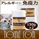 Cat-supple-set01_smn