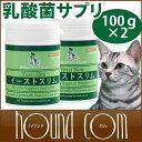Cat-supple-set02_smn