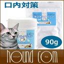 Cat t 090765 smnb