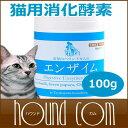 Cat-t-090767_smn