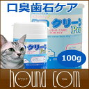 Cat-t-090768100_smn