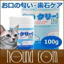 Cat t 090768100 smnb
