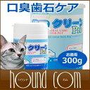 Cat-t-090768300_smn