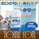 Cat-t-090768300_smnb