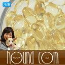 犬 肝油 無添加オメガ3オイル 約40粒 生肝油 国産 サメ スクワレン DHA EPA コラーゲン 脂肪酸 サプリメントこちらの商品は冷凍クール便での発送とな...
