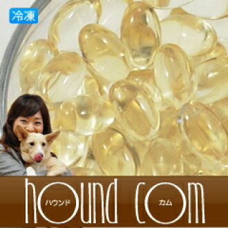 Cod liver oil for dogs / additive-free Omega-3 oil 85 g (approx. 135 grain) / student cod liver oil cat / fish oil / shark / オメガスリー fatty acids and collagen squalene vitamin E / supplement 5P13oct13_b
